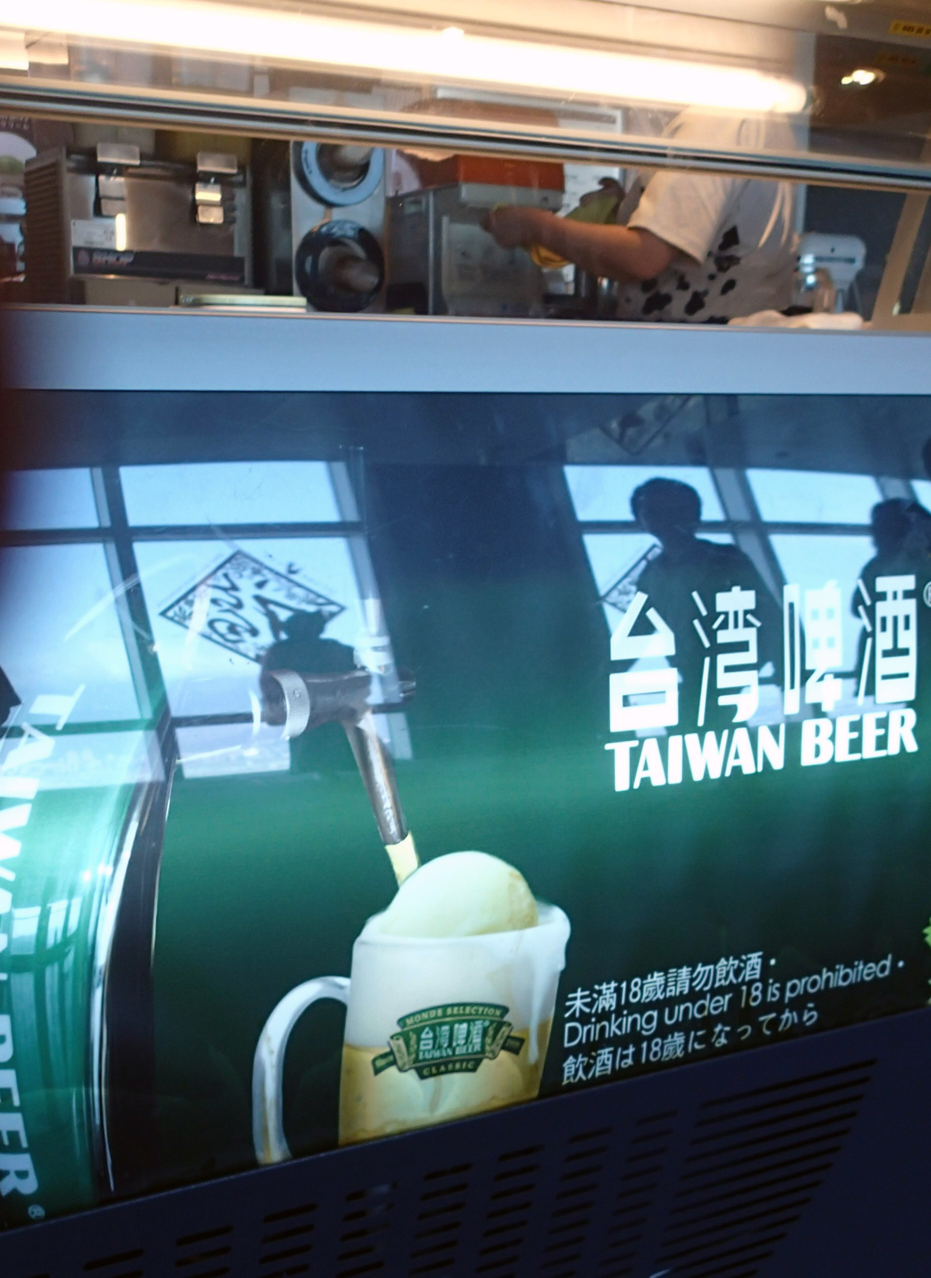 beer float=not great.jpg