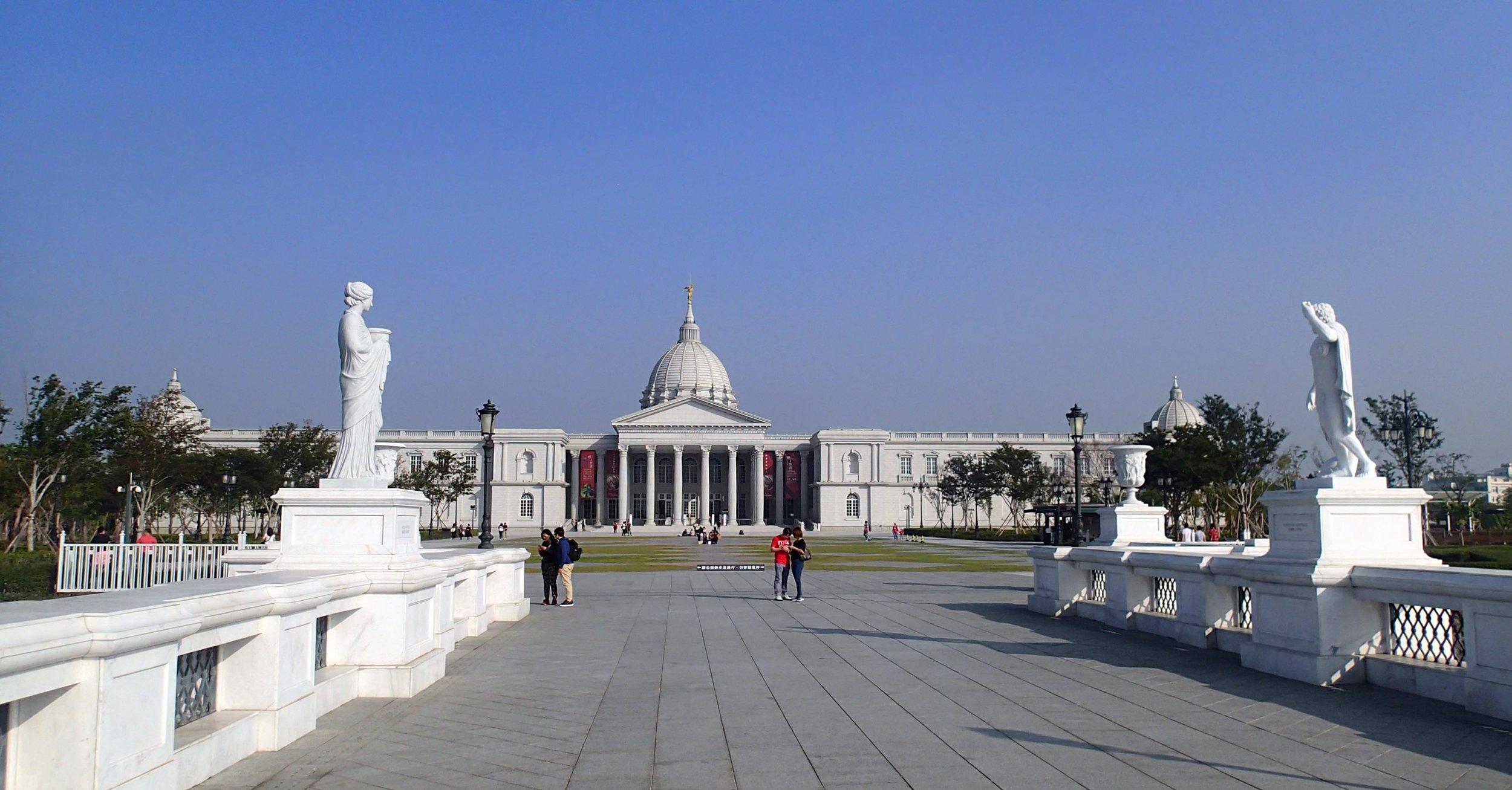 Chimei Museum Tainan.jpg