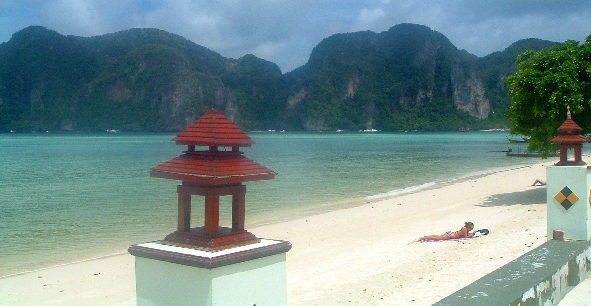 kpp beach.JPG