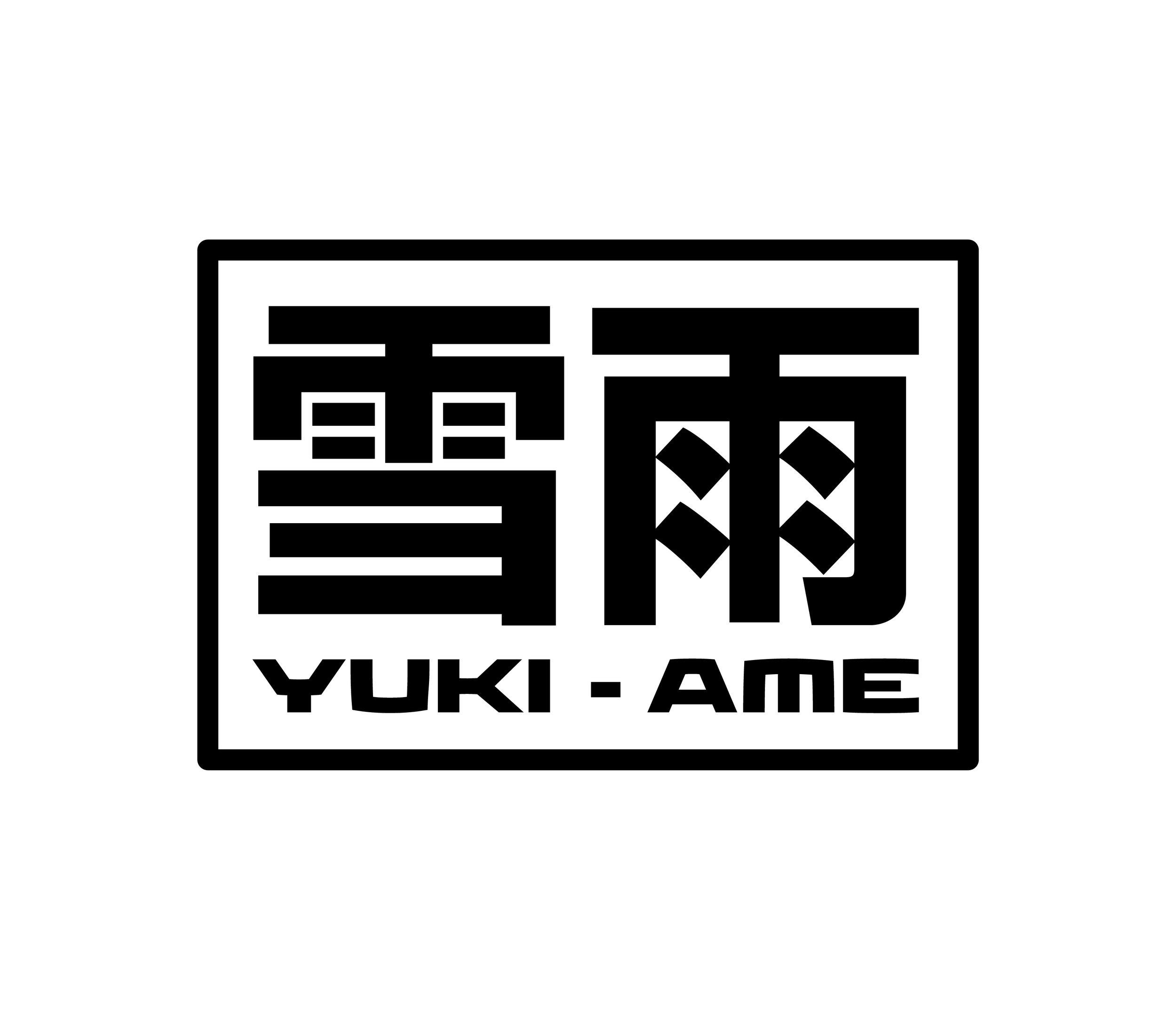 Yuki -Ame ๏ Artist Logo