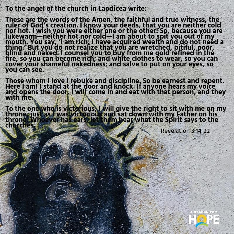 Revelation 3_14-22.jpg