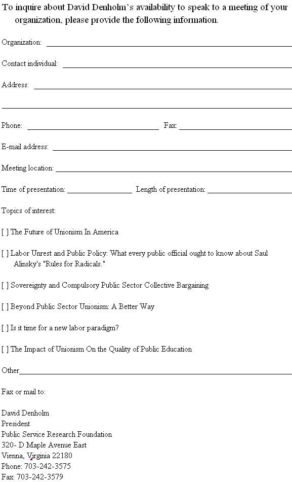 save inquiry form