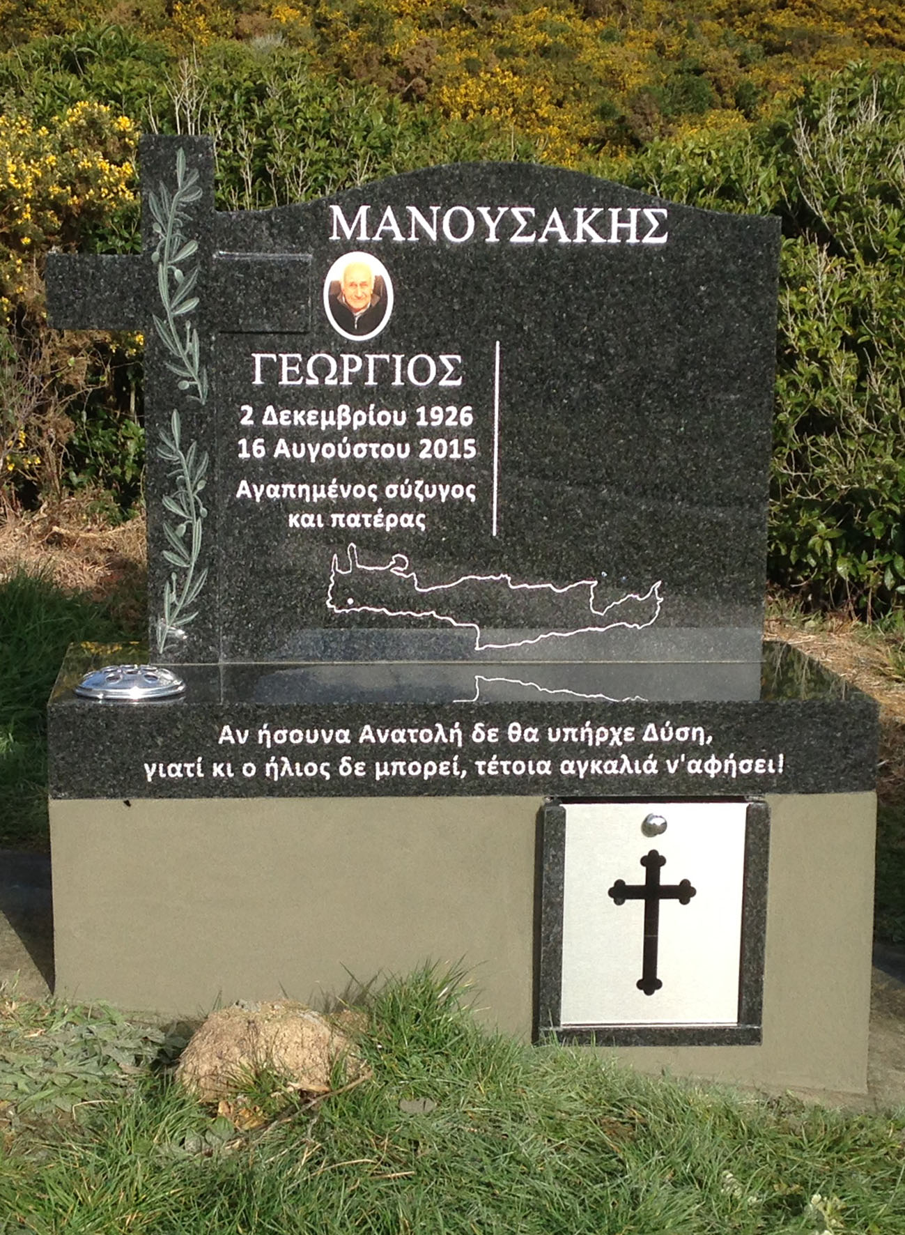 Grey Granite Monument. Custom Design. Inlay. Olive branch. Greek.jpg