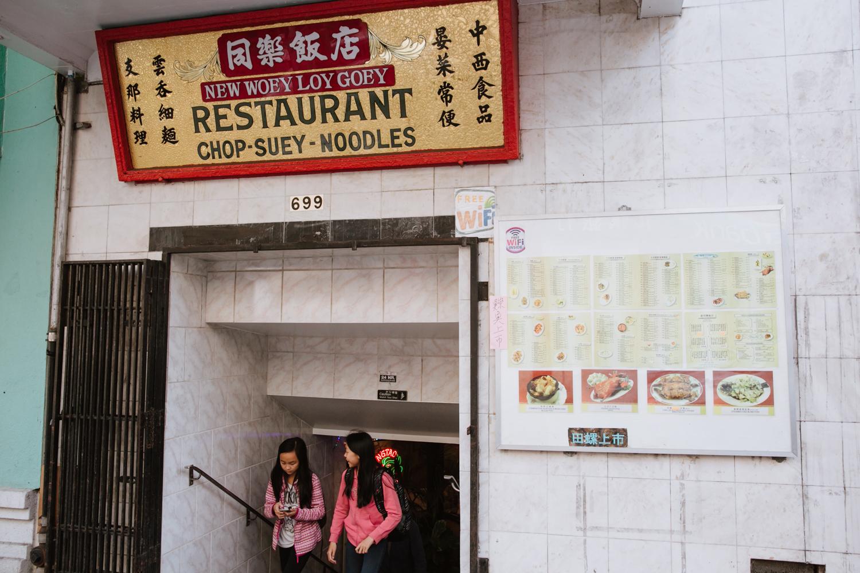 05_New-Woey-Loy-Goey-SFChinatown.jpg