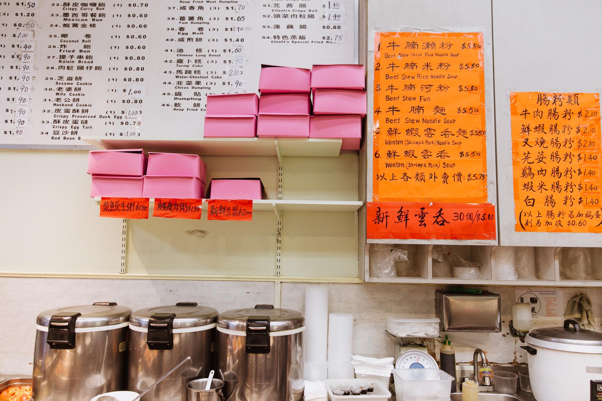 09_Yummy-Dim-Sum_EatChinatown.jpg