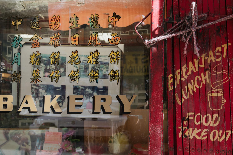 02_Eastern-Bakery_EatChinatown.jpg