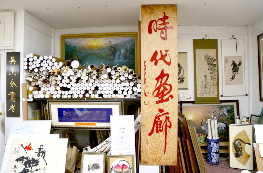 Stylers-Art-Gallery-.jpg