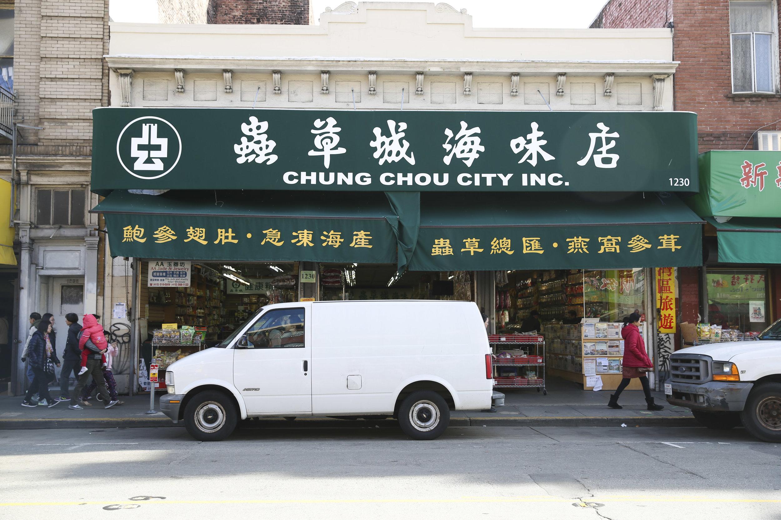 Chung Chou City Inc.蟲草城海味店