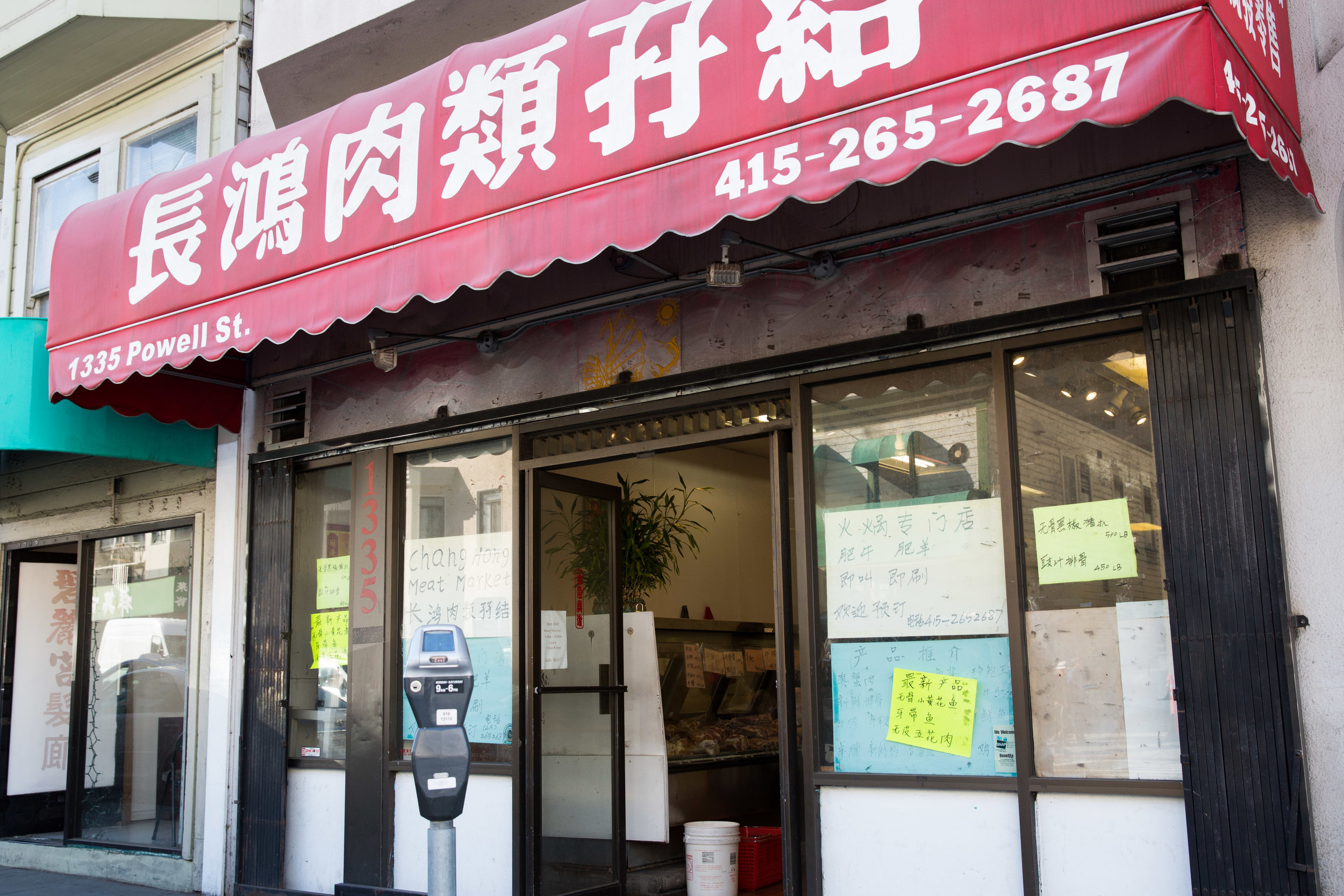 Chang Hong Meat Market 長鴻肉類孖結