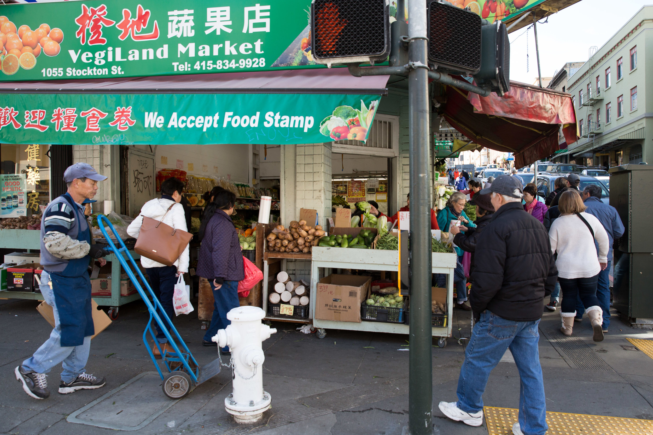 Vegiland Market橙地蘇果店