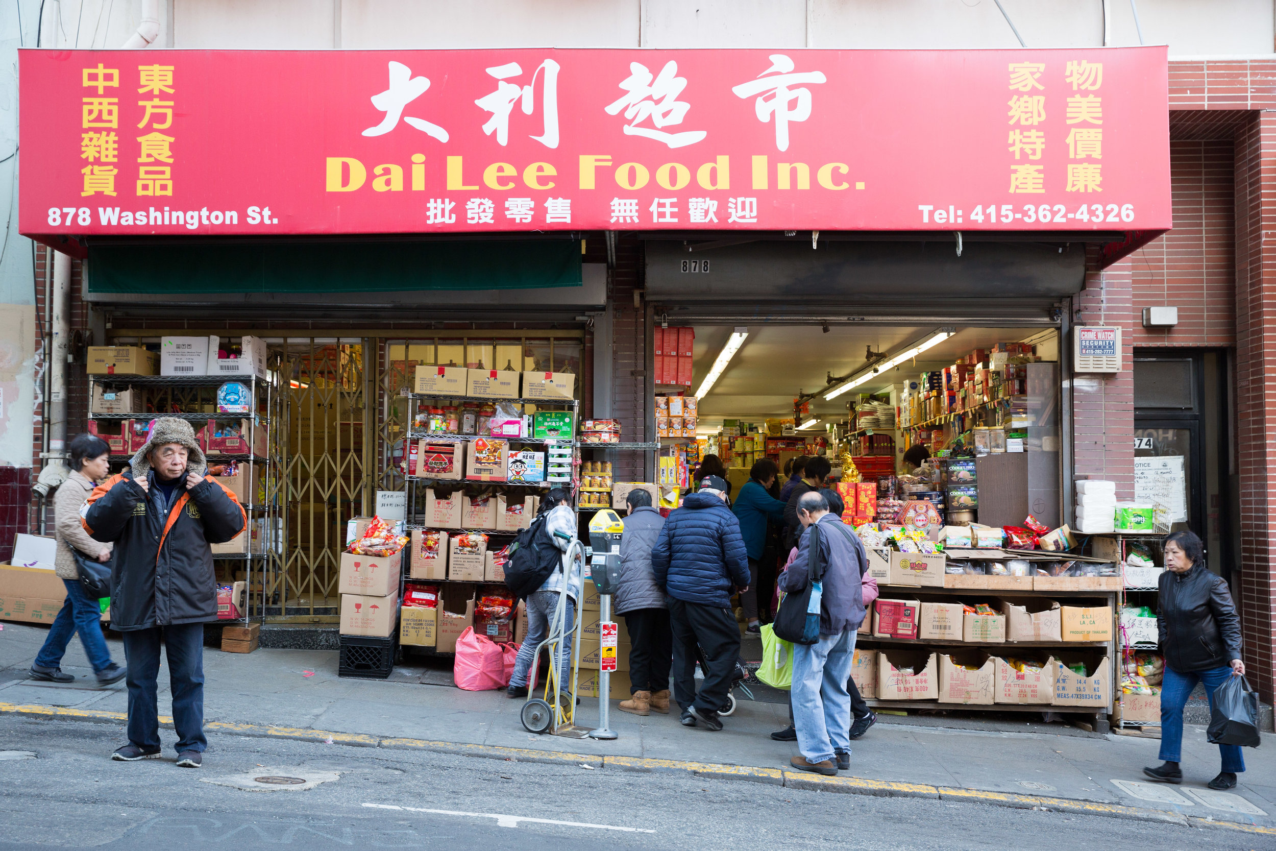 Dai Lee Food Inc. 大利超市