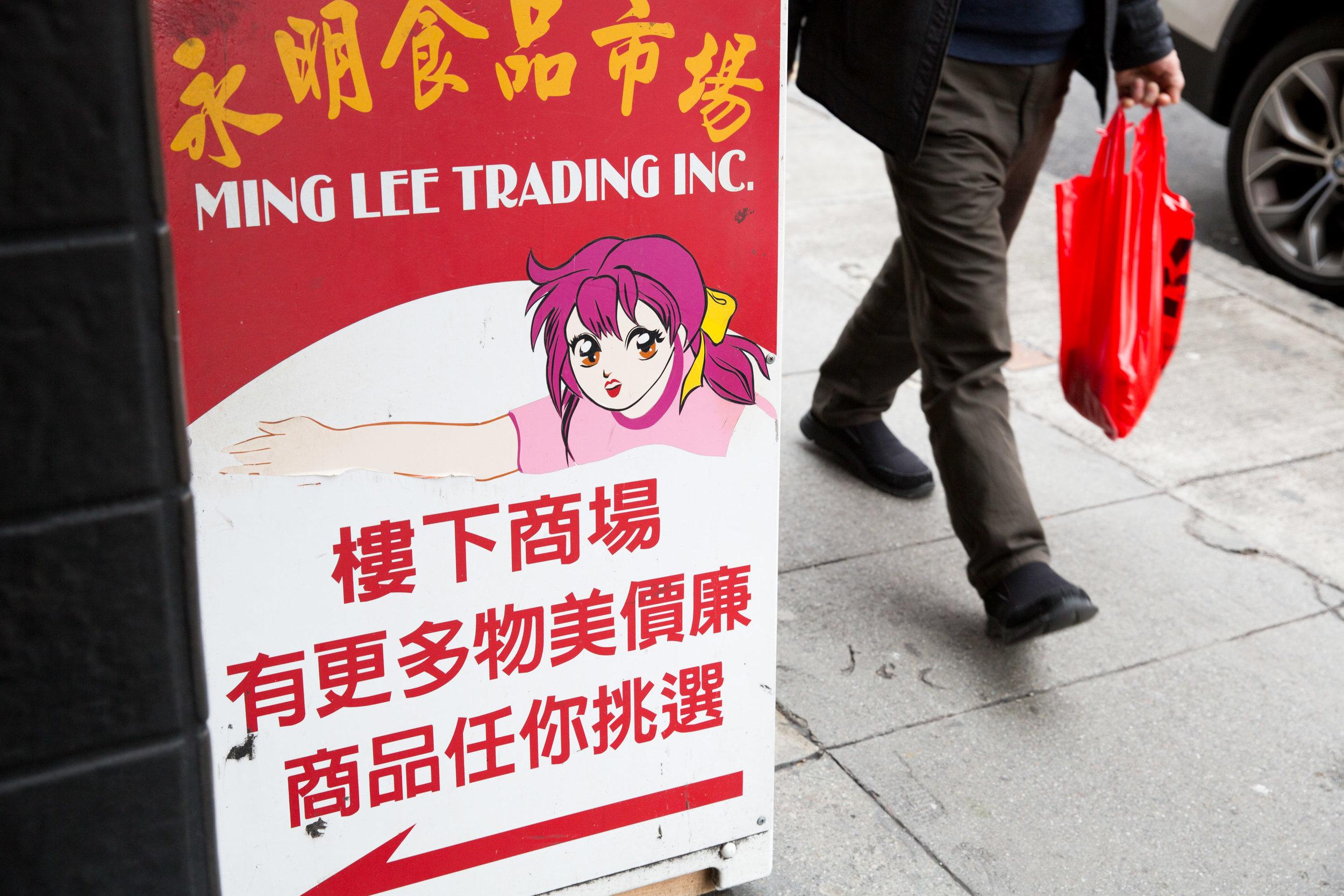 MingLeeTradingCo_WebsiteSelects_015.JPG