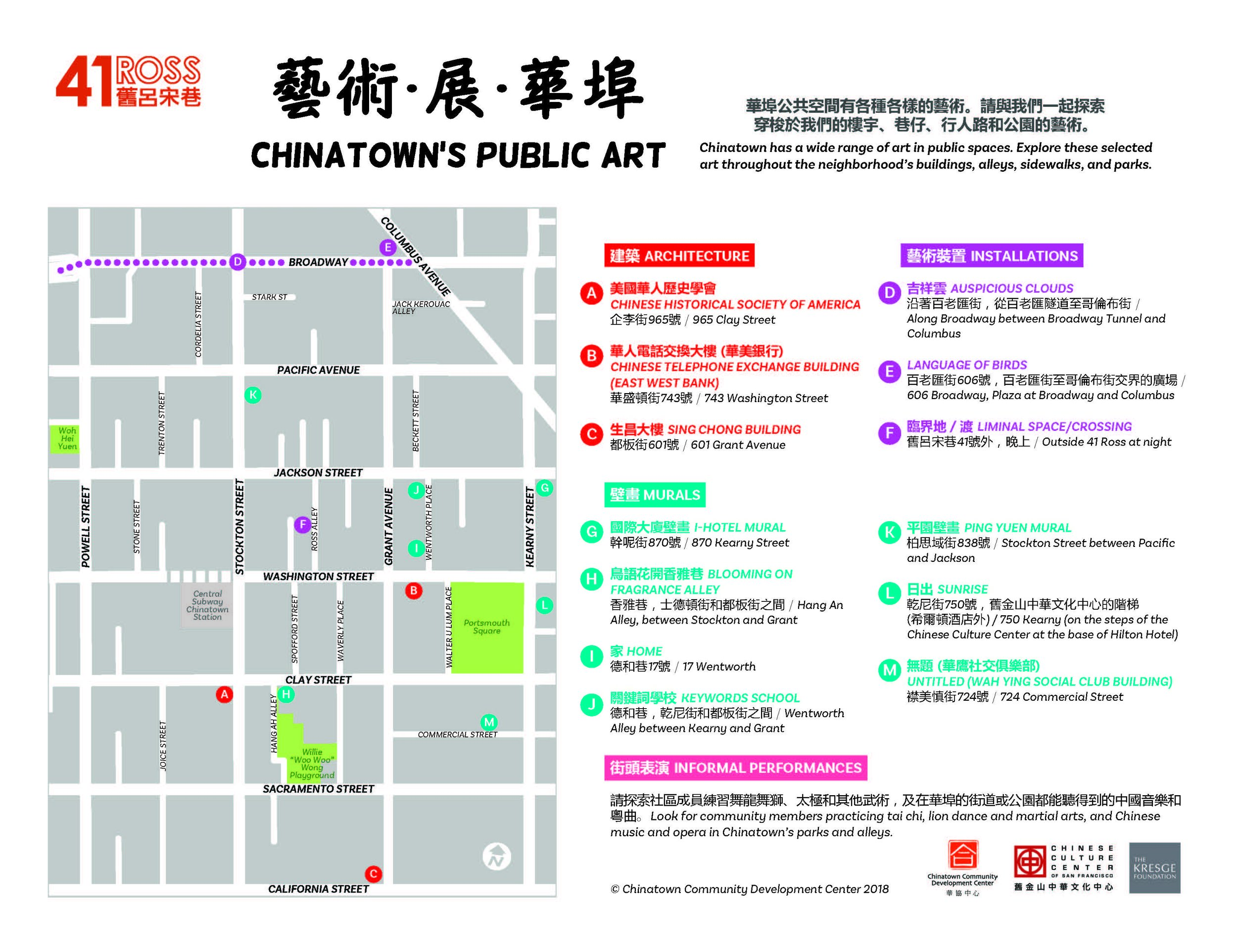 Chinatown Public Art Map CHINESE_Page_1.jpg