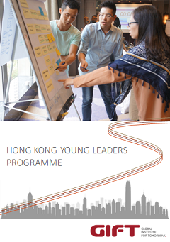 Asian Leadership Development – Young Leaders Programme (YLP) –GIFT Hong Kong