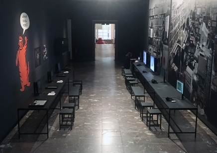 Chris Marker, Memories of the Future, vue d'exposition, BOZAR
