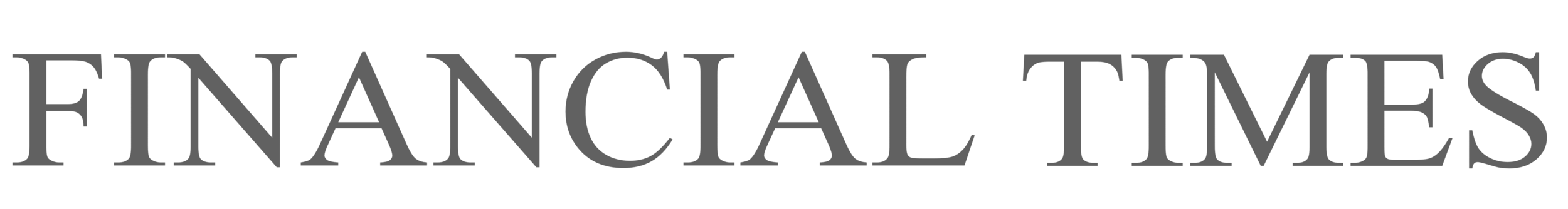FT_The_Financial_Times_logo_wordmark.png