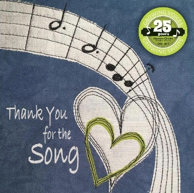 A CD to celebrate the talents of the many singers who have participated in Honors Choirs' first 25 years.