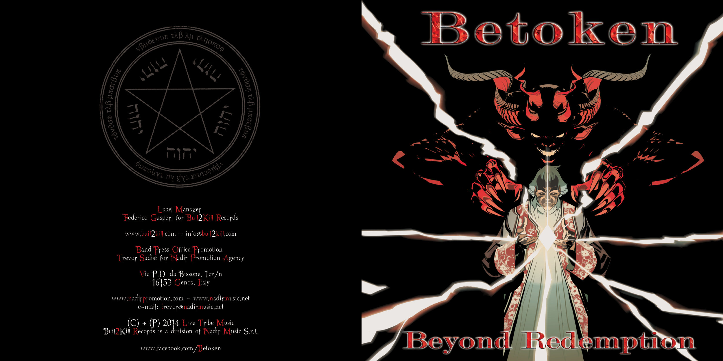 Betoken    –     Beyond Redemption    (2015); cover artwork by  Gigi Cavenago