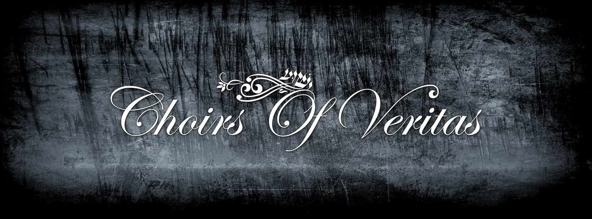 Logo Veritas by Flarescape