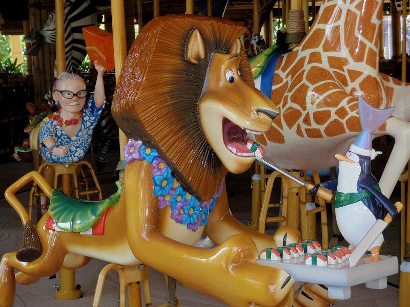 Dreamworks Madagascar Ride