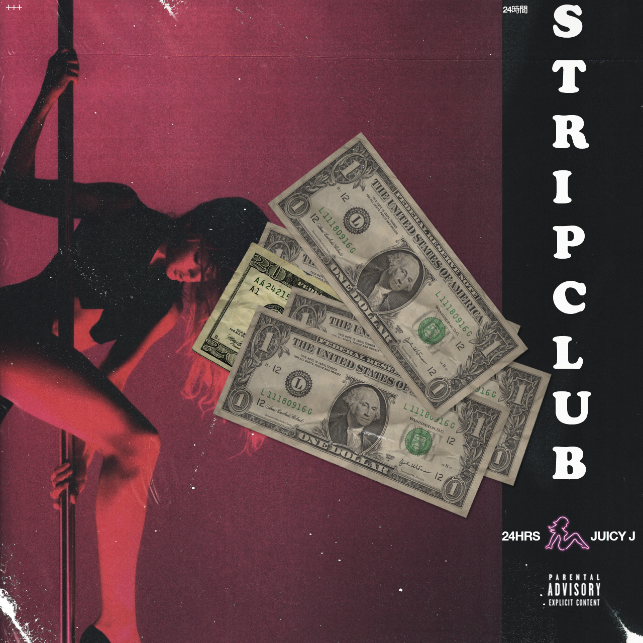 strip-clup.png
