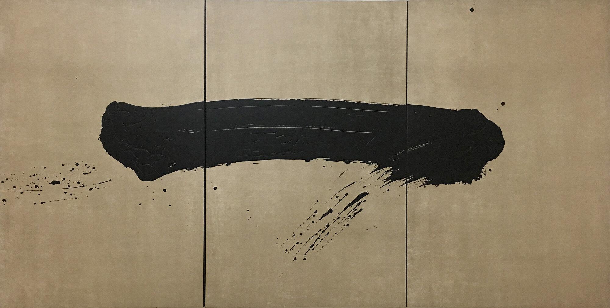 Fabienne Verdier,  Peinture de 27 Décembre 2007. Hommage posthume au Maître Huang , 183 x 366 cm.