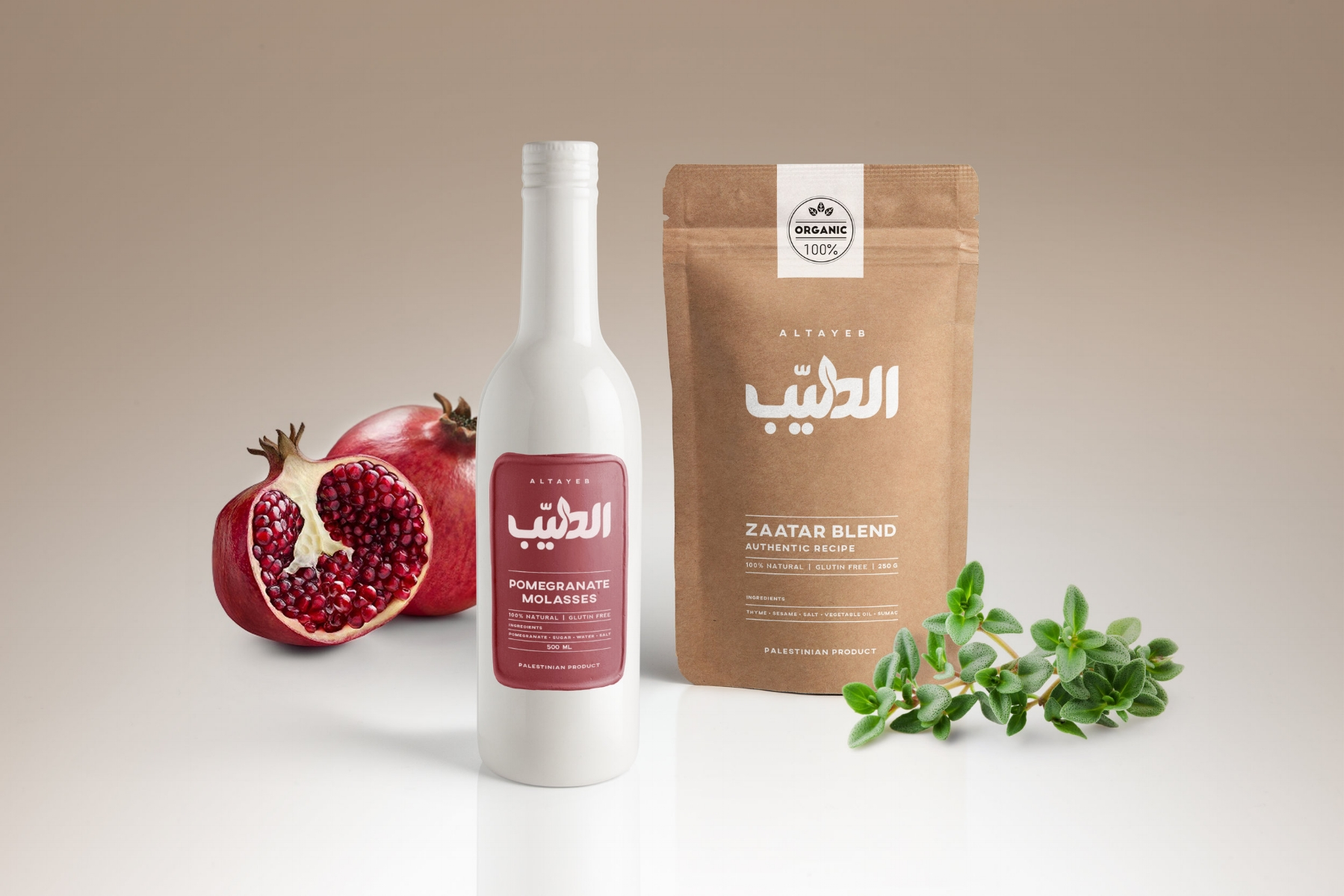Altayeb Natural Foods