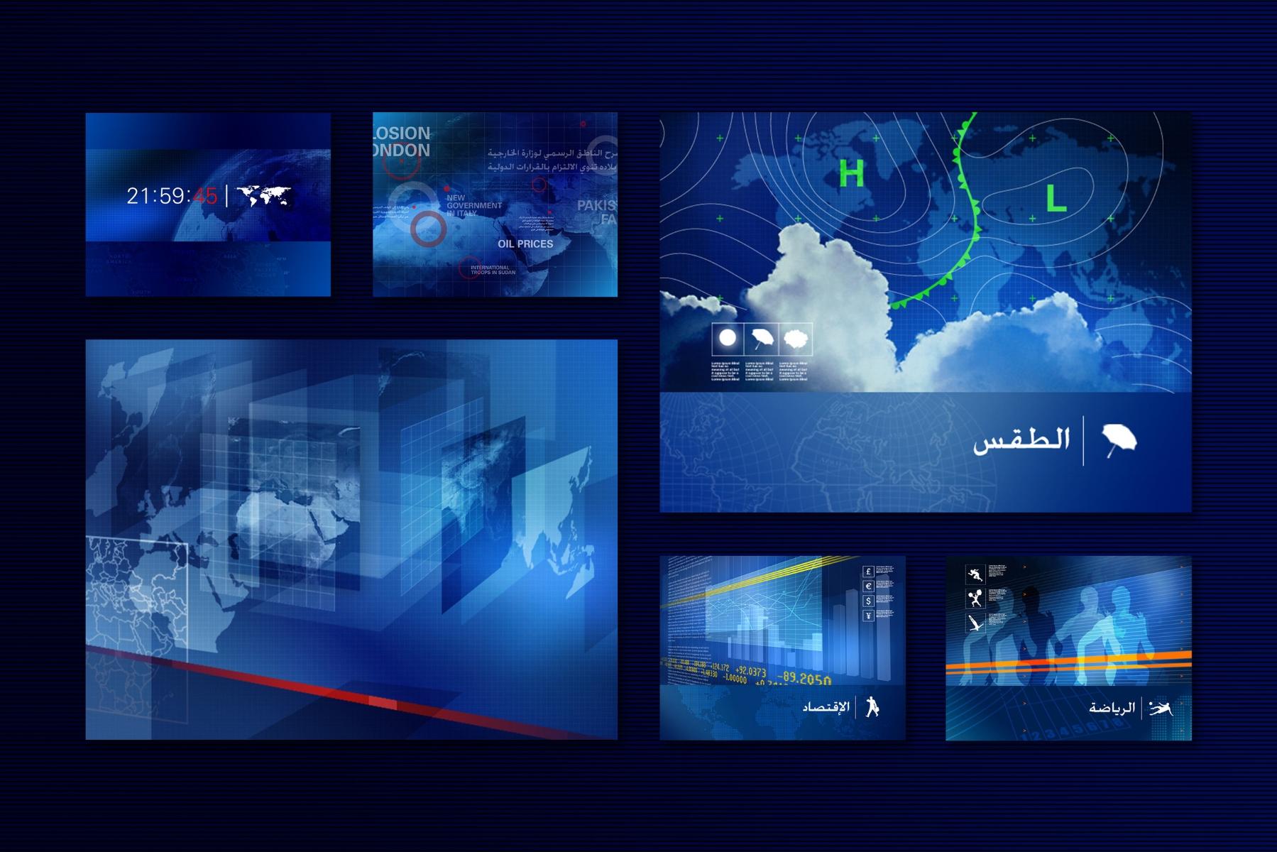 Syrian TV News Identity
