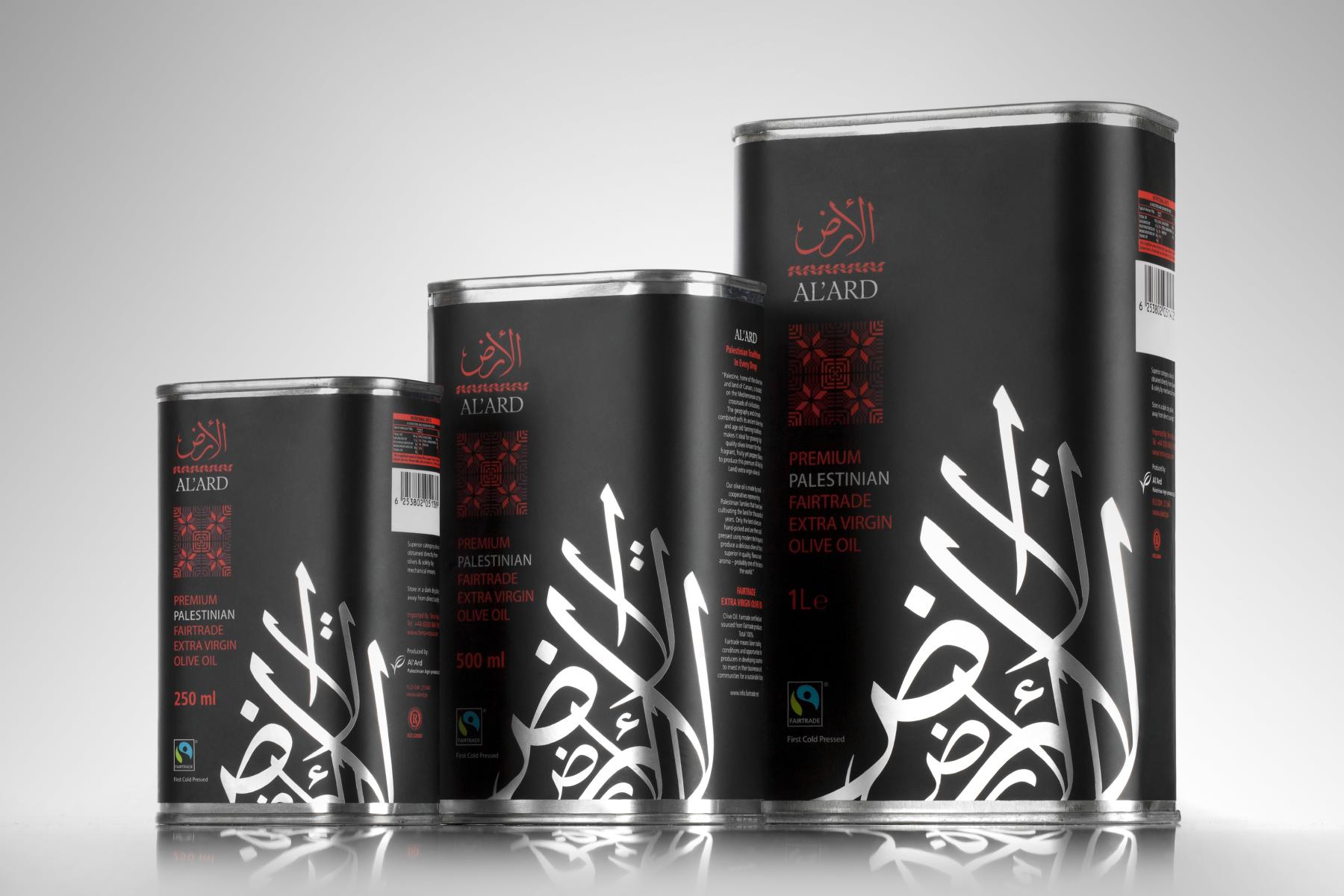 Al'Ard Olive Oil