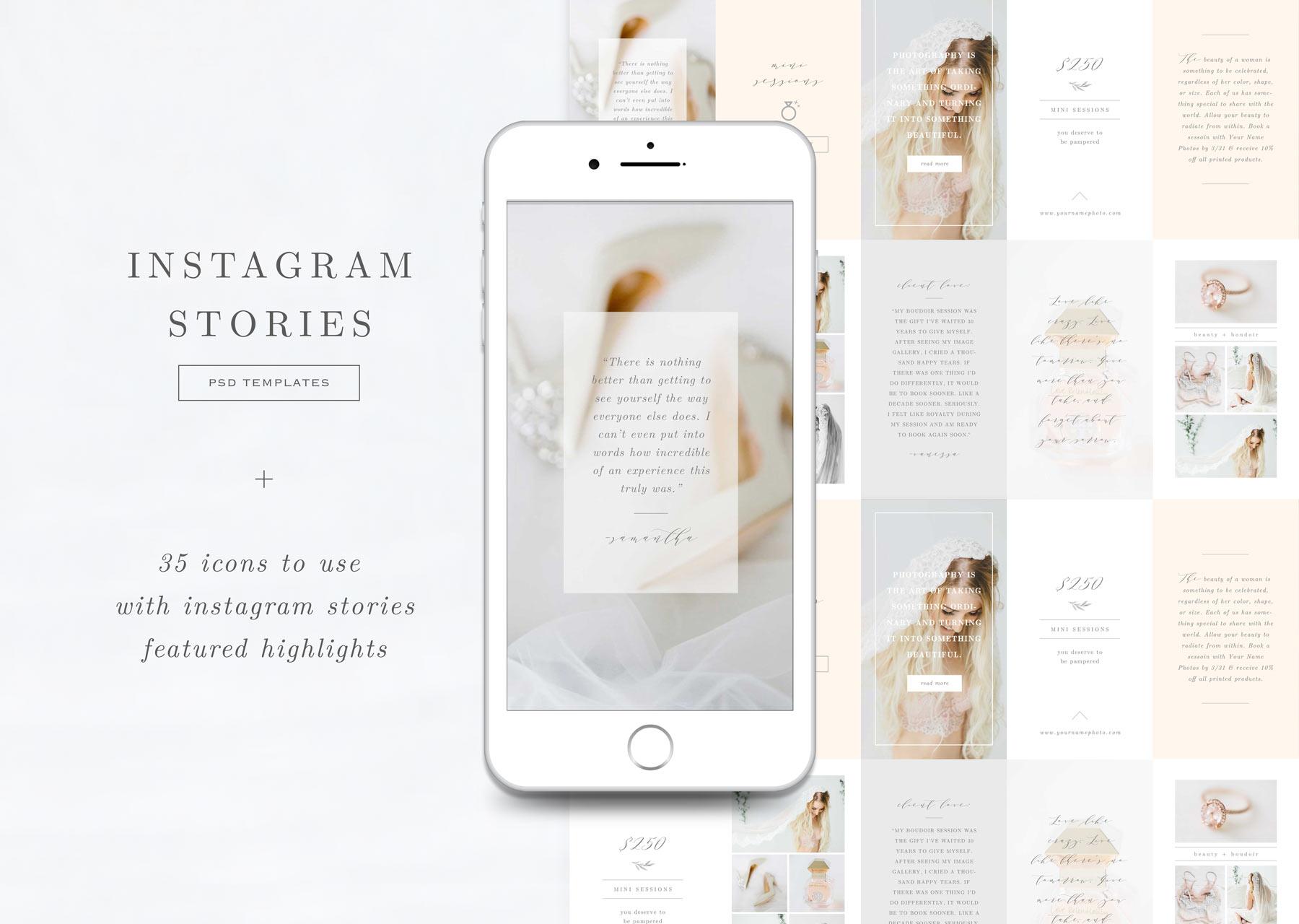 instagram-stories-icons.jpg