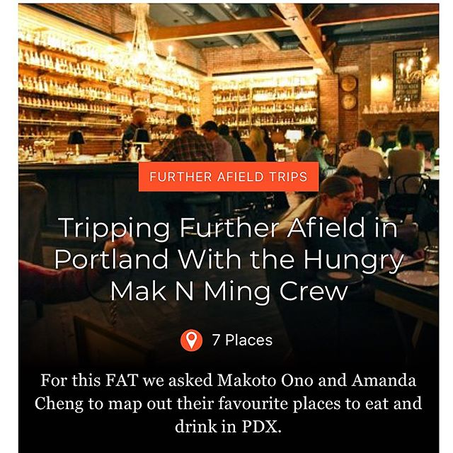 Check out @scoutmagazine FURTHER AFIELD TRIPS to read about a few of our favourite spots on our first trip to Portland. #shortandsweet #portlandoregon #vancouverfoodie