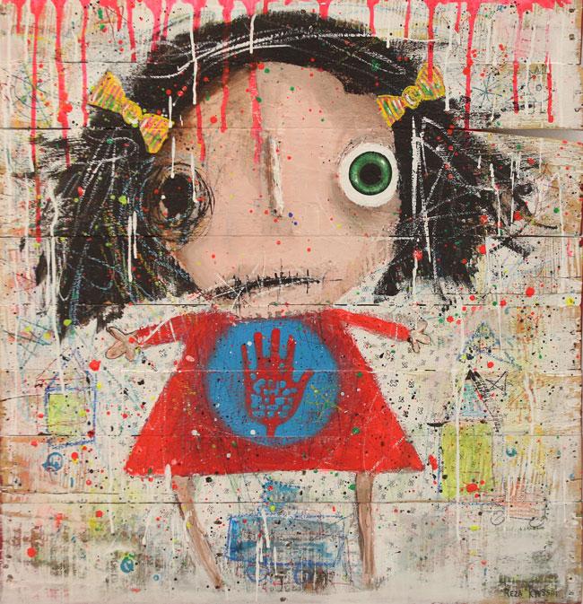 """Reclaimed"" by Reza Kassai"