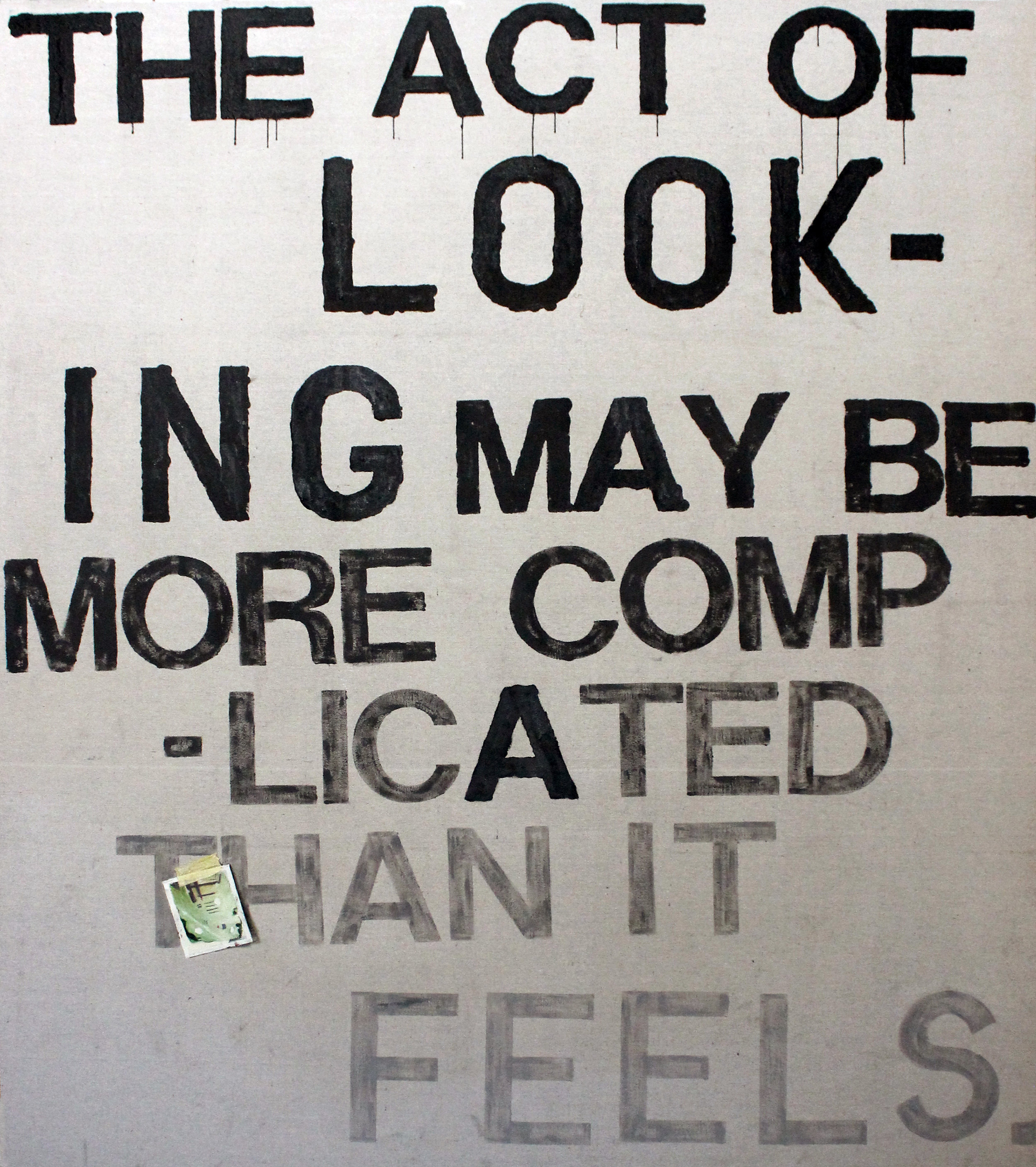 The act of looking may be more complicated than it feels.