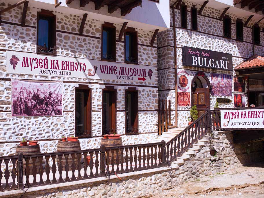 MELNICK IS A SMALL TOWN THAT IS THE CENTER OF STRUMA RIVER VALLEY'S WINE MAKING. THERE IS A WINE MUSEUM IN THE CENTER OF TOWN