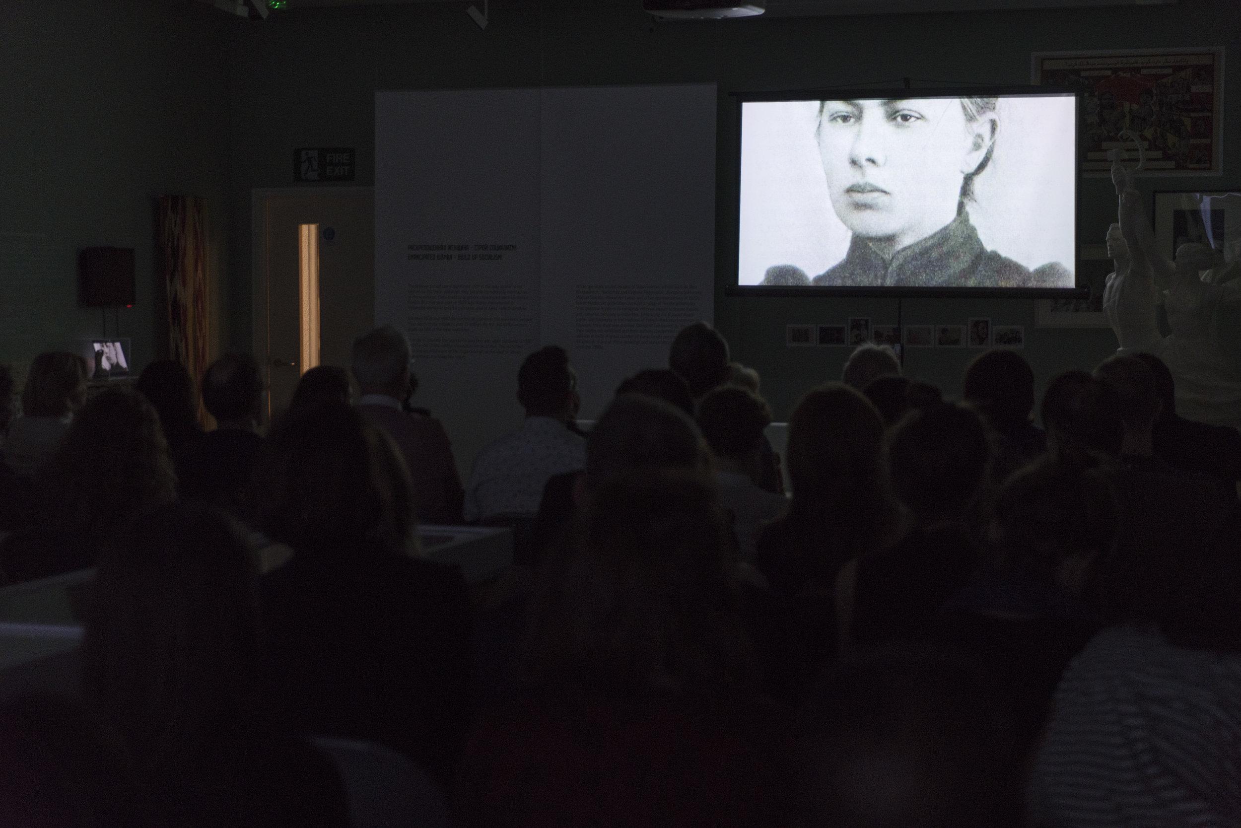 Screening of Gavanski's film trilogy