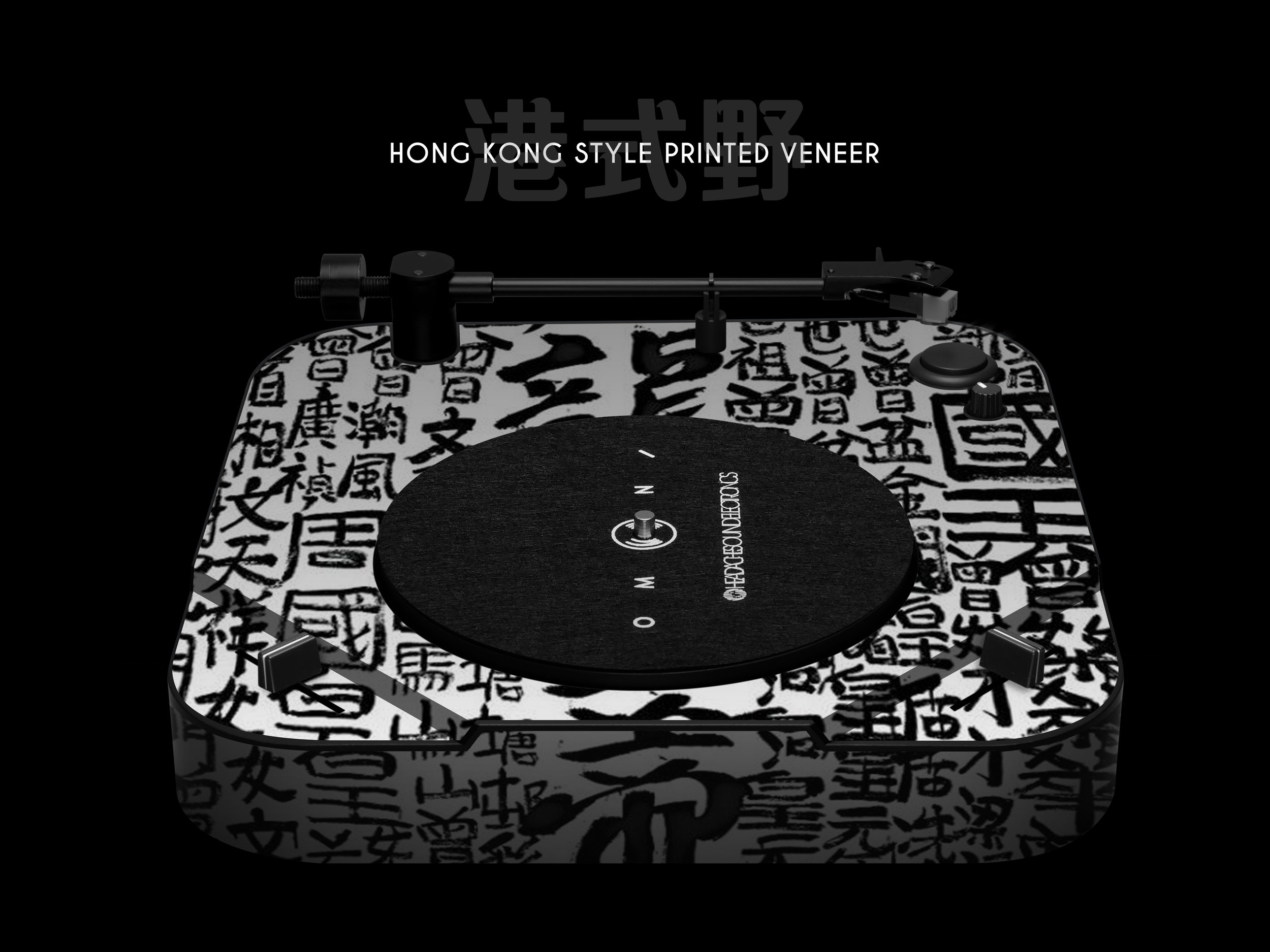 OMNI + HK Style Veneer