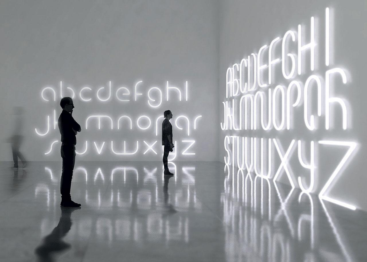 alphabet_of_lights_typeface_big_artemide_yatzer.jpg
