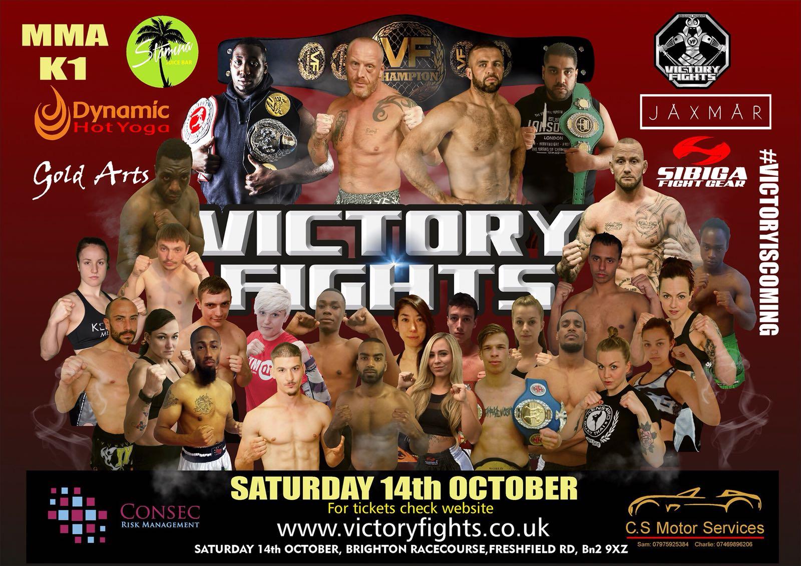 Victory-poster.jpg
