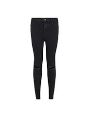 NEW LOOK  Skinny Black Jeans