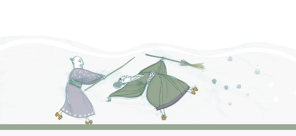 """Ilustración para la colección """"Trazo"""", Signo Editores."""