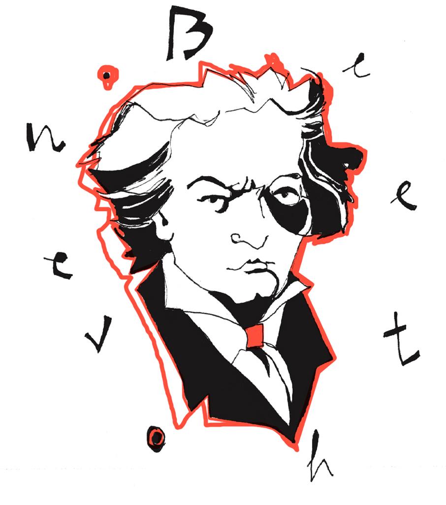 """""""El Maestro invita a un concierto"""", de Leonard Bernstein. Ediciones Siruela."""
