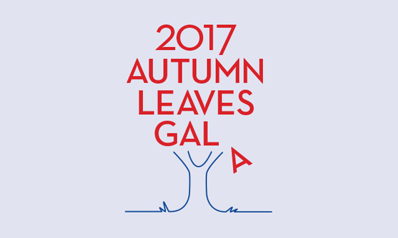2017_autumnleavesgala.png