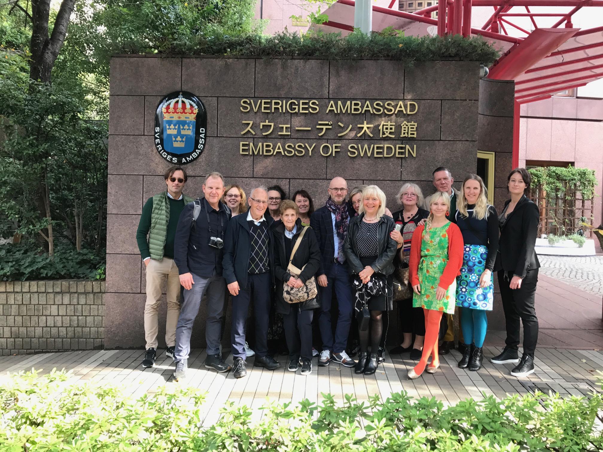 Textilhandlareförbundet på Ambassaden