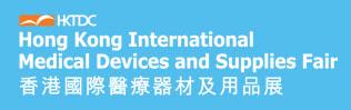 Hong Kong International Medcial Devices and Supplies Fair  Hong Kong, PRC 16-18 May 2017