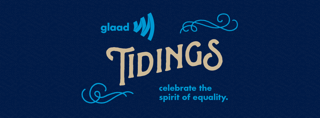 glaad_tidings_eventpage_header_r1.png