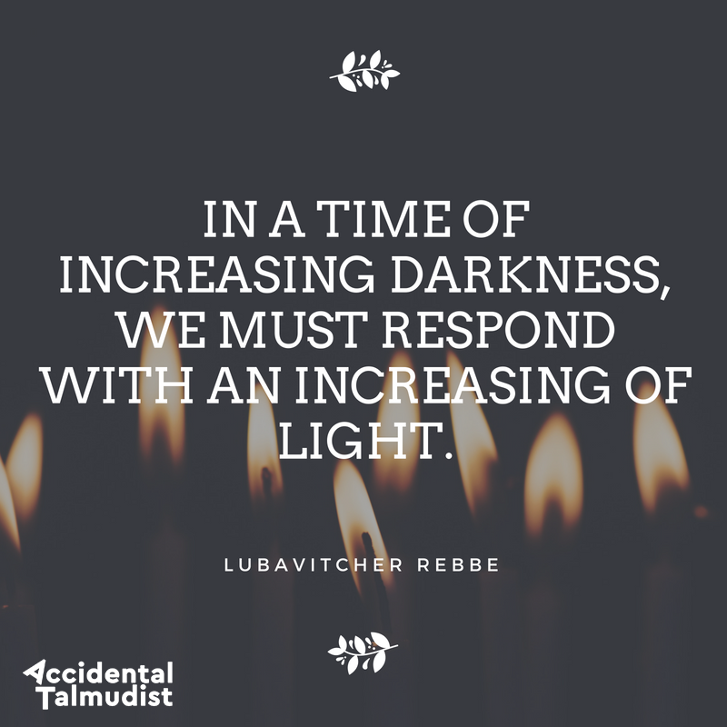 AT-Rebbe_Quote_withLogo.png