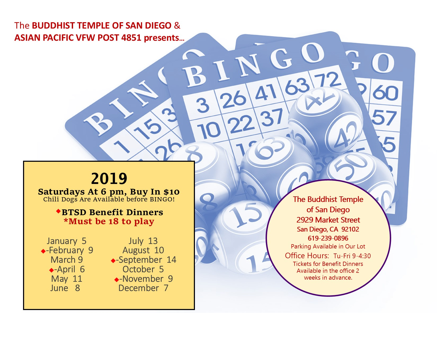 2019 Bingo Flier-single.jpg