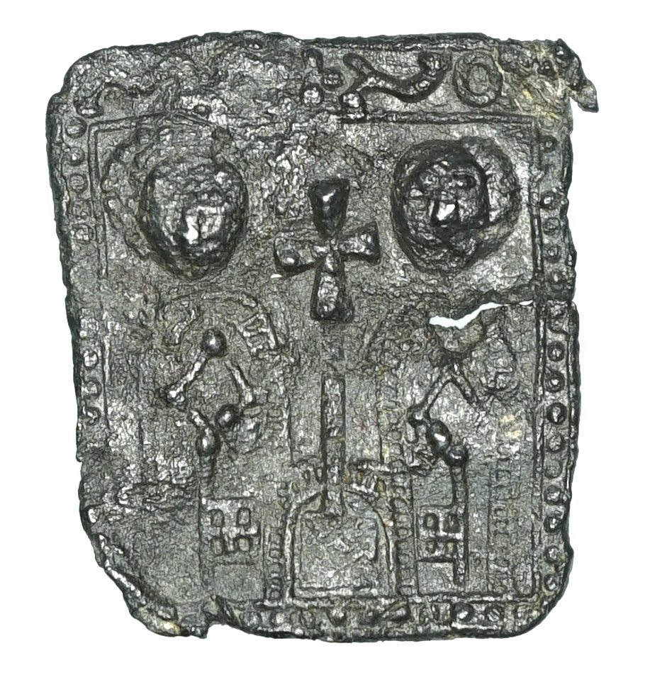 Fig. 2: Badge with Saints Peter and Paul, Rome, found in Rotterdam, lead-tin alloy, 27 x 23 mm, Van Beuningen family collection, inv. no. 3359 (HP2 1215)