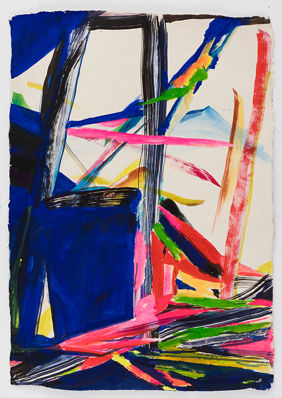 "Laura Newman, Rome Window , 2017, acrylic, ink and flashe on handmade wasli paper, 30 x 22"""