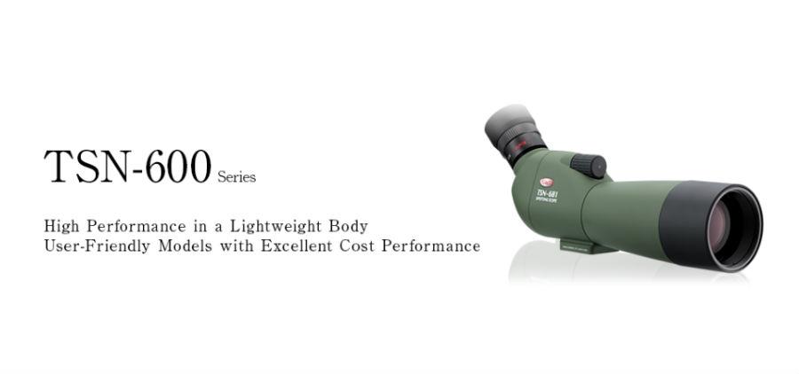 Kowa TSN-600 spotting scope range